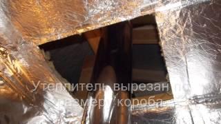 Проход трубы через потолок в бане