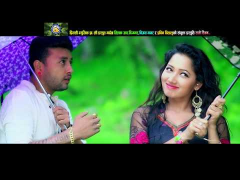 (New Lok Dohori song 2074 Raato Riban by Devi Gharti ... Duration: 12 minutes.)