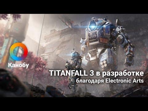 HYPE NEWS [13.11.2017]: EA купила Respawn Entertainment, Blizzard думает об экранизации Overwatch
