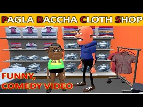 MJO - PAGLA BACCHA CLOTH SHOP, KADDU JOKE, FUNNY VIDEOS, COMEDY VIDEO, MAKE JOKE OF, MJO