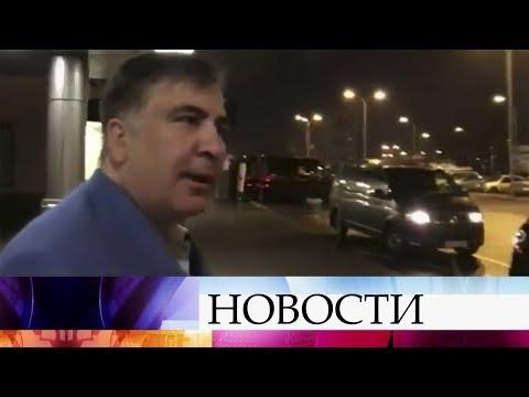 Политика Михаила Саакашвили депортировали из Украины в Польшу, использовав спецназ. (видео)