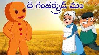 Nonton     The Gingerbread Man Full Movie  Telugu Fairytales                                                                                                                          Film Subtitle Indonesia Streaming Movie Download