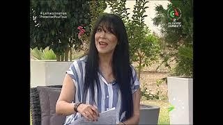 Brise D'été 13-07-2021 Canal Algérie