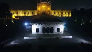 Illumination of Hazoori Bagh Complex