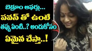 Video Actress Madhavi Latha Shocking Comments On Pawan Kalyan | Madhavi Latha | Top Telugu Media MP3, 3GP, MP4, WEBM, AVI, FLV Maret 2018