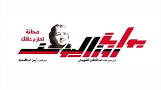 حتي لا ننسي.. مصر كانت علي حافة الإفلاس في عهد الإخوان