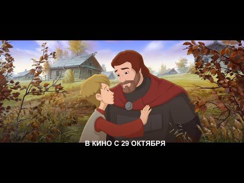 КРЕПОСТЬ ЩИТОМ и МЕЧОМ. Премьера 29 Октября 2015 (видео)