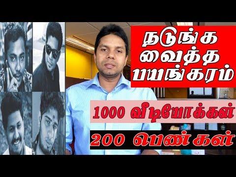பொள்ளாச்சியில் உண்மையில் நடந்தது இது தான்  SOORIYAN FM | Rj.Chandru | Pollachi News | #Pollachi #DMK #ADMK #Tamilnews