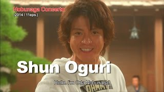 NOBUNAGA CONCERTO - Trailer 【Fuji TV Official】