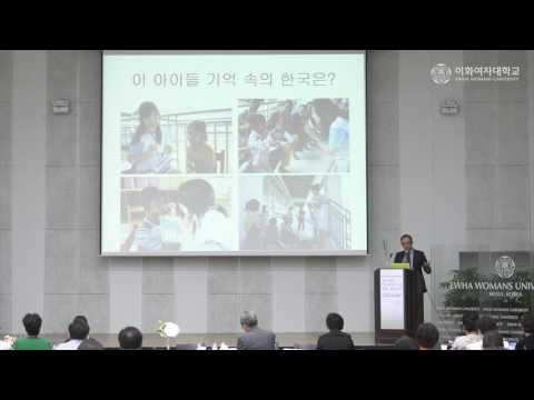 [보구여관 130주년 기념 심포지엄] 세계 속의 보구여관