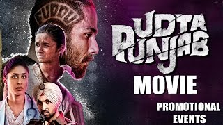 Udta Punjab Movie (2016) | Shahid Kapoor, Kareena Kapoor, Alia Bhatt | Promotional Events