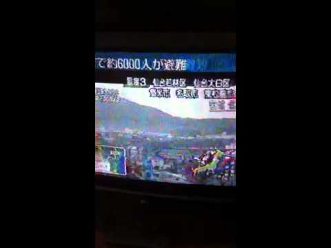 Tsunami Warning on Japanese TV