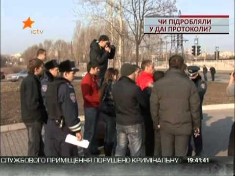 Уничтоженные протоколы ГАИ Запорожья. ICTV 19.03.12