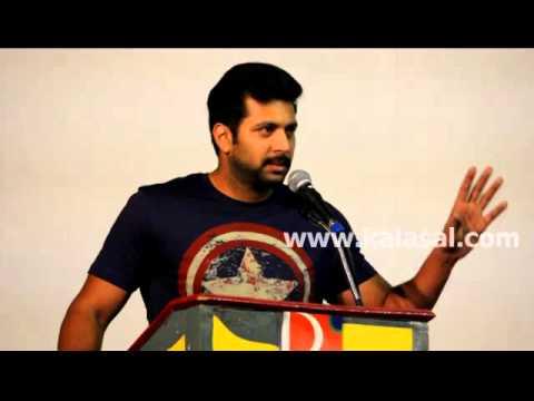 Bhooloham Movie Pressmeet - Jayam Ravi Speech