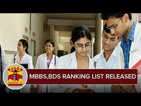 MBBS-BDS-ranking-list-released-in-Directorate-of-Medical-Education-office-Thanthi-TV