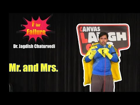 F for Failure: Mistakes from my life: Mr. & Mrs. - Dr. Jagdish stand up comedy