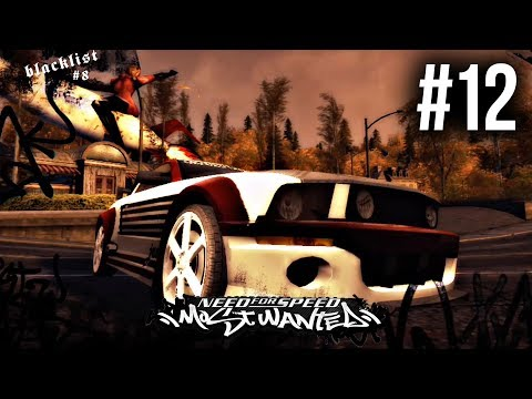 Need for Speed Most Wanted 2005 Gameplay Walkthrough Part 12 - BLACKLIST 8