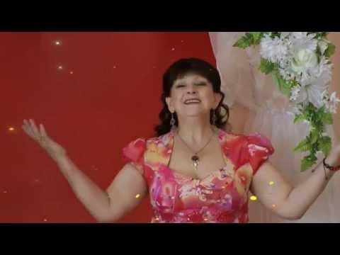 Луиза песня рожа крокодилья скачать
