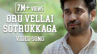 Video Oru Vellai Sotrukkaga - Pichaikkaran | Vijay Antony, Satna Titus | Sasi | 2K MP3, 3GP, MP4, WEBM, AVI, FLV Oktober 2017