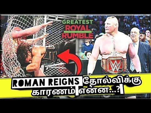 Roman Reigns தோல்விக்கு காரணம் என்ன…?/World Wrestling Tamil