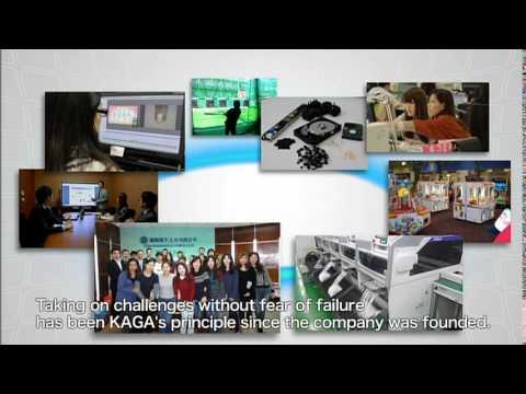 KAGA ELECTRONICS promotion video