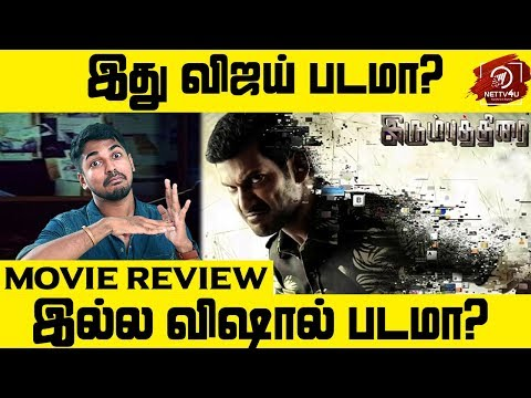 Exclusive: Irumbu Thirai Movie Review By #SRK Leaks | Vishal | Samantha