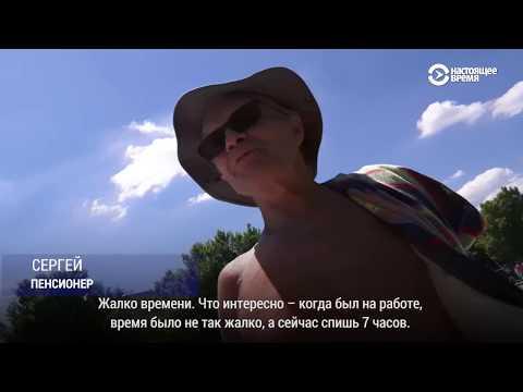 Как и на что живут в США русские эмигранты на пенсии - DomaVideo.Ru