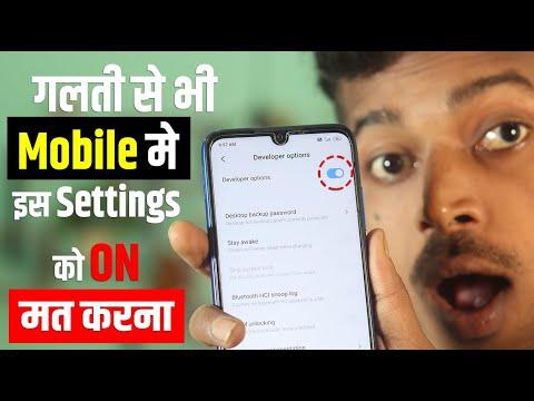 OEM Unlock Kya Hai   OEM Unlock Settings in Hindi   How to Enable OEM Unlock   OEM Unlock Hindi