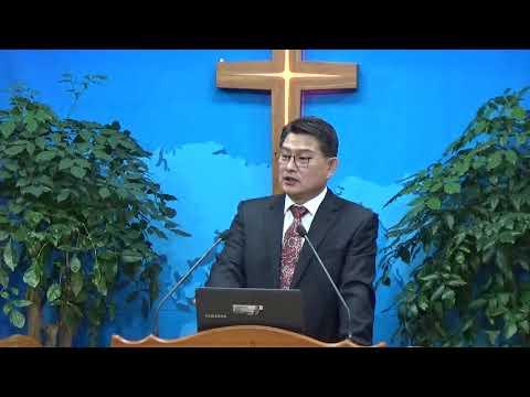 고난을 이기는교회[2강]베드로전서5장4-14절, 주일 낮 예배