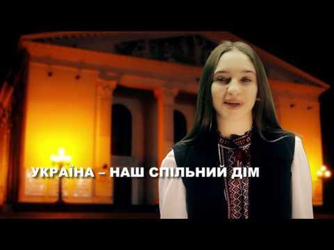 Маріупольська молодь привітала всю Україну з Днем Соборності