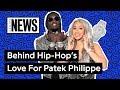 Hop's Love For Patek Philippe | Genius News