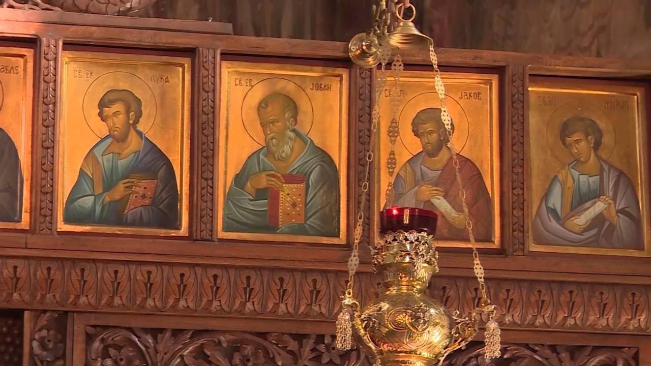 Св. Јован Канео – Охрид Втор дел