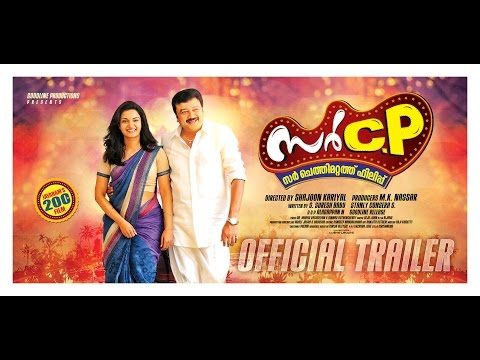 Sir CP Malayalam Movie Official Trailer HD