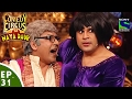 Comedy Circus Ka Naya Daur - Ep 31 - School And College Special