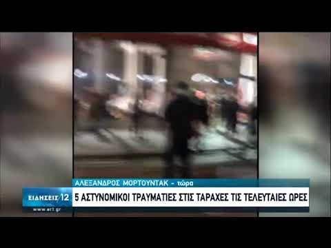 """""""Ασφυξία"""" δείχνει η νεκροτομή του George Loyd   06/02/2020   ΕΡΤ"""