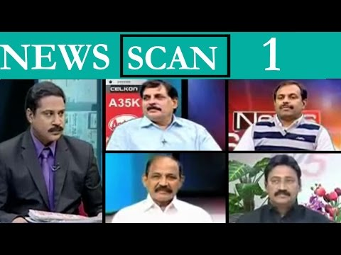 Does Srisailam Dam Water Use For Power? | News Scan | Part 1 : TV5 News