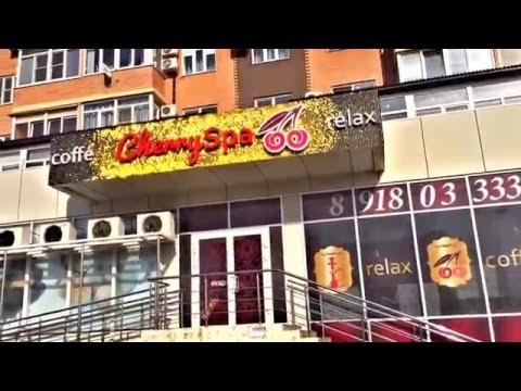 Cherry Spa Краснодар - Живая динамическая вывеска с пайетками по технологии SolaAir