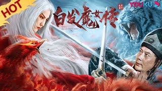 General Chinese Movie - White Haired Devil Lady 2021 - Eng sub