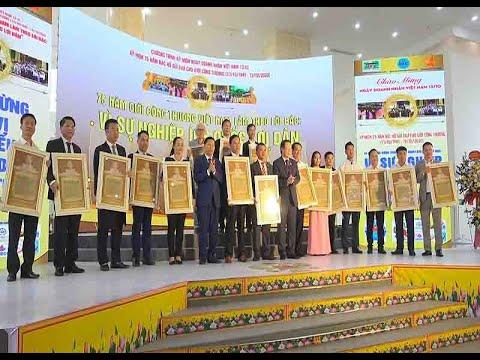 Kỷ niệm 75 năm giới Công thương Việt Nam làm theo lời Bác