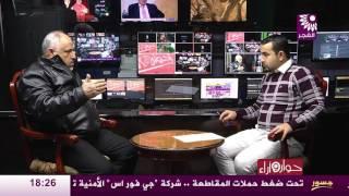 برنامج حوار و آراء يستضيف رايق حمد