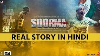 Video SOORMA (2018) Trailer | REAL STORY | Diljit Dosanjh, Taapsee Pannu| SANDEEP SINGH Biography in Hindi MP3, 3GP, MP4, WEBM, AVI, FLV Juni 2018