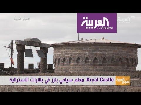 العرب اليوم - شاهد:رحلة في مناجم الذهب الأسترالية