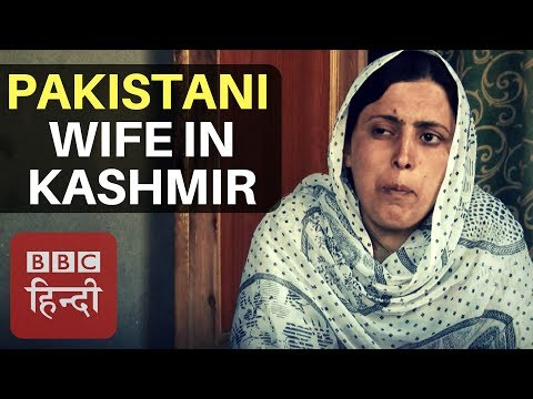UNSEEN KASHMIR PART II: Pakistani Wife Of An Indian Militant (BBC Hindi)