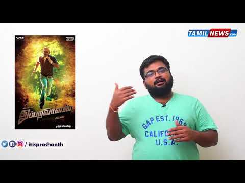 Thupparivalan Tamil Movie Review - Vishal & Mysskin's Wow combo