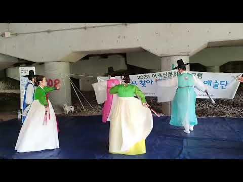 빛고을 전통문화예술단- 무관중 공연(대외8차)