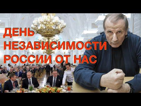 Михаил Веллер: Путь от распила СССР до пожизненной власти