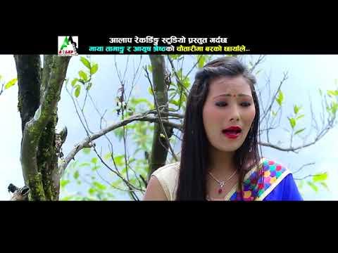 (Chautarima Barko Chhayale चौतारी  बरको छायाले  By Govinda...10 minutes.)