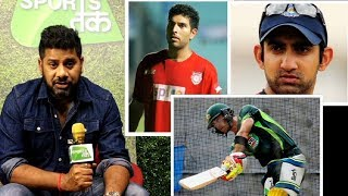 BREAKING- Yuvraj, Gambhir & Maxwell Released By Franchise, Will They Miss IPL? Vikrant Gupta