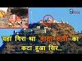 यहाँ गिरा था माँ सती का सिर, माँ के दर्शन से ही दूर हो जाता है हर दुःख...  Mata Sati Darshan