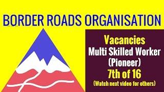 BRO 203 पद Multi Skilled Worker ( Pioneer) Recruitment 2016 Syllabus